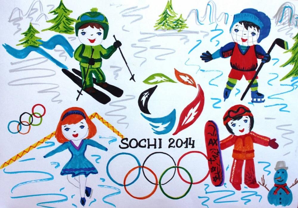 олимпийские рисунки картинки