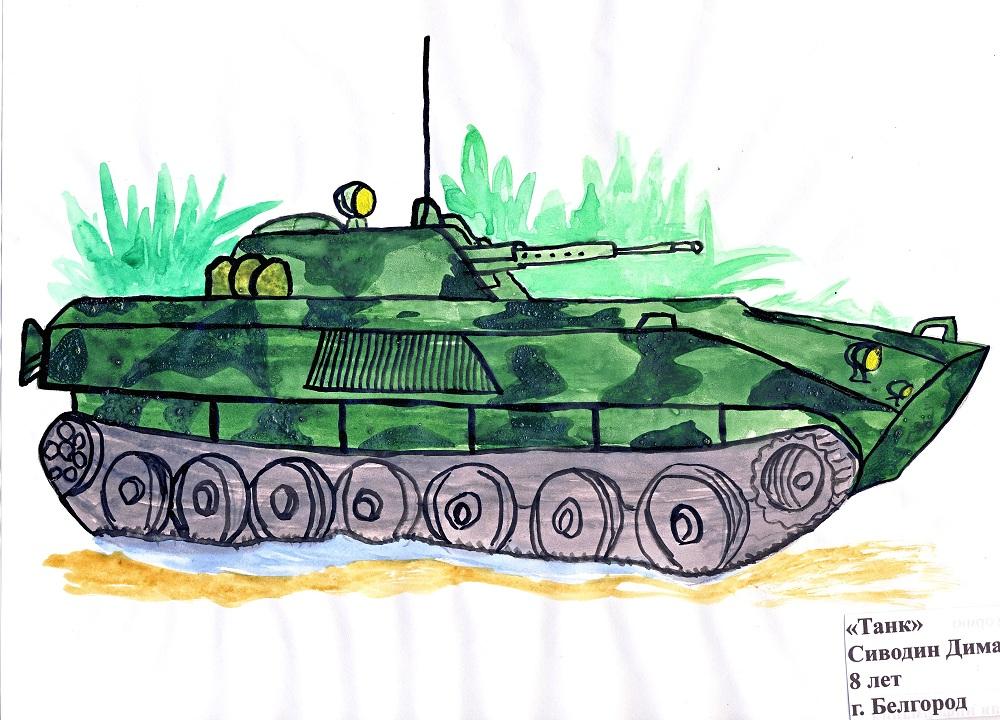 Конкурс рисунков мой белгород