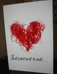 Очень простая открытка