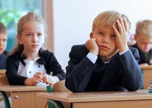 Если ребенок учится плохо