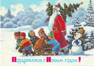 Дед мороз россия.