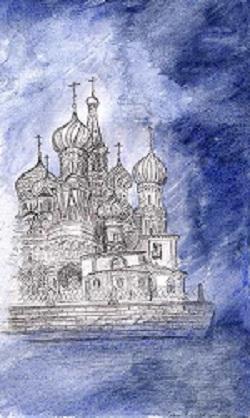 Литературного конкурса покровский собор храм памятник