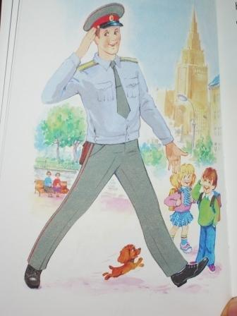 дядя стёпа милиционер с картинками читать онлайн