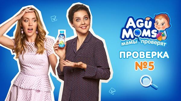 Галина Боб и Ольга Шелест