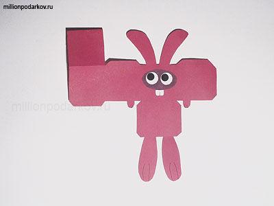 Заяц из бумаги объемный своими руками