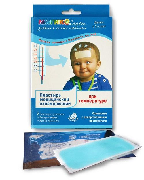 plastir-s-lavandoy-i-analgetikom
