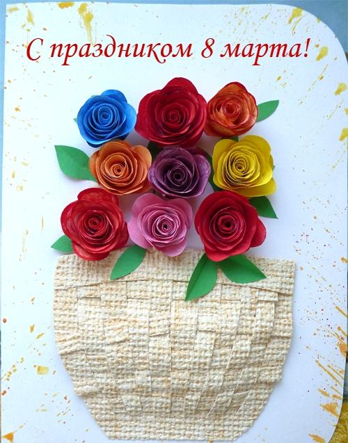 Цветы открытки на 8 марта своими руками доставка цветов в лесной свердловская область