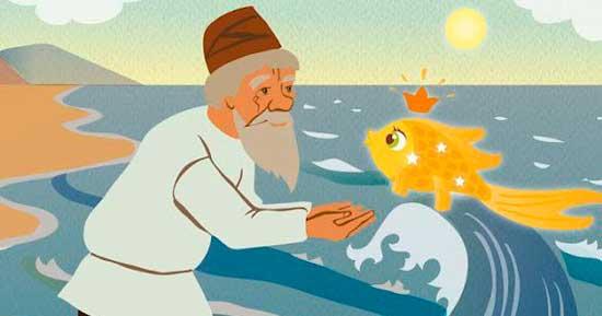 Картинки Сказка Золотая Рыбка