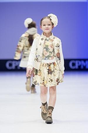 Детская одежда 2018 Москва